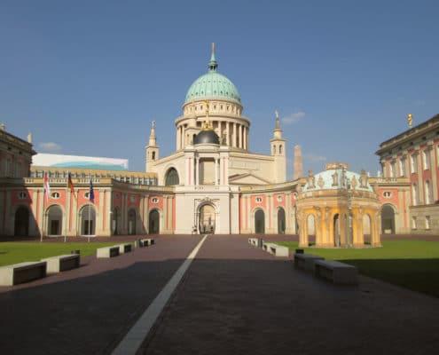 Innenhof des Landtages: Blick zum Fortunaportal (Foto: privat)